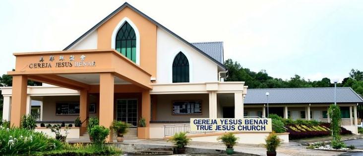 东贡岸教会