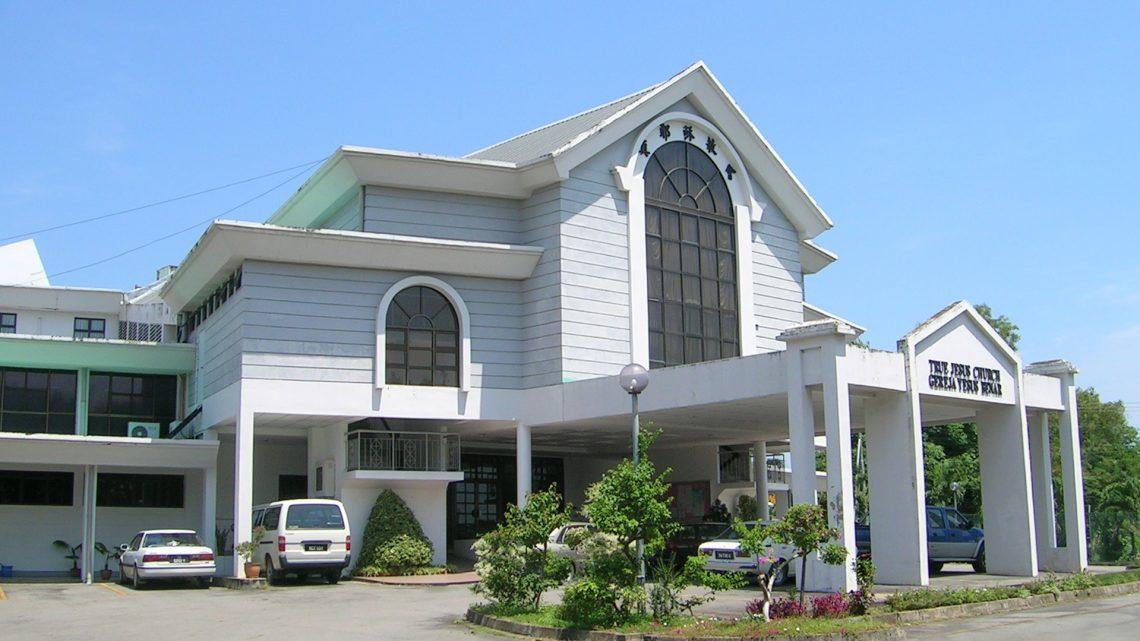 Gereja Penampang