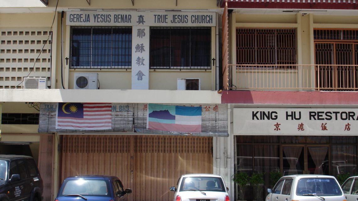 Gereja Tanjung Aru