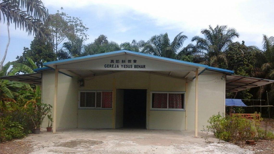武吉伯拉川教会