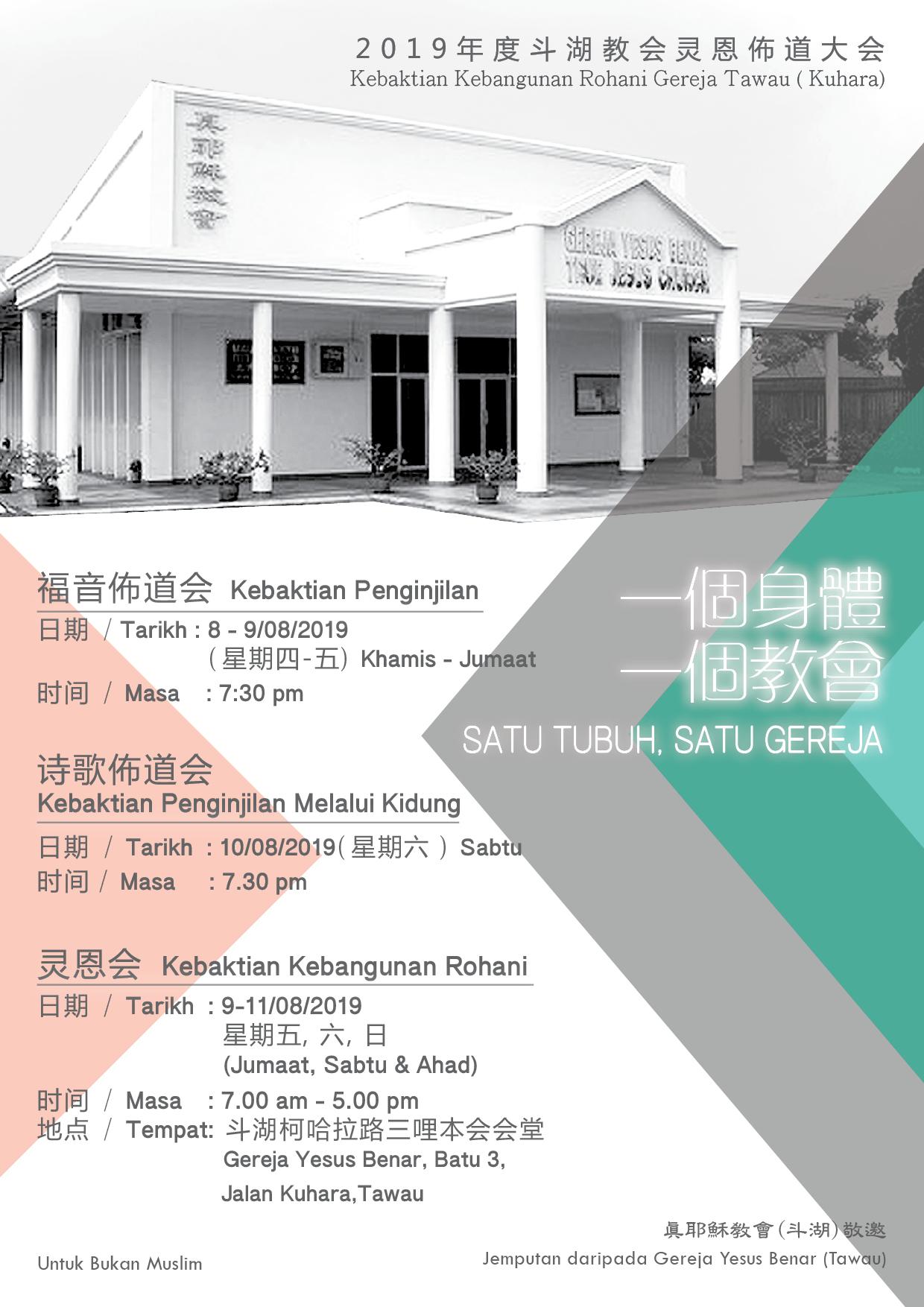 KKR & Penginjilan Gereja Tawau 08 – 09/08/2019