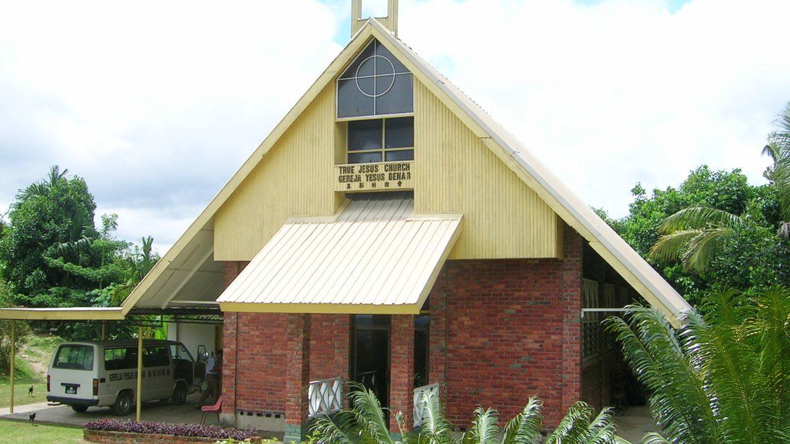 丹布兰教会