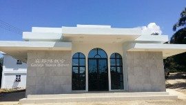 Gereja Serudong Baru